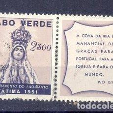 Sellos: CABO VERDE, USADO1951, AÑO SANTO. Lote 209842773