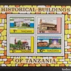Sellos: TANZANIA, EDIFICIOS HISTÓRICOS 1983 MNH (FOTOGRAFÍA REAL). Lote 210129367