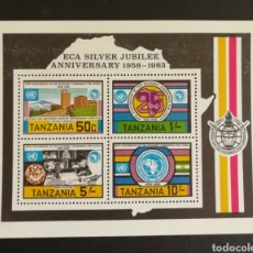 Sellos: TANZANIA, COMISIÓN AFRICANA ECONÓMIA 1983 MNH (FOTOGRAFÍA REAL). Lote 210129748