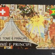 Sellos: SANTO TOMÉ Y PRÍNCIPE, 700°ANIVERSARIO DE LA CREACIÓN DE SUIZA 1990 MNH (FOTOGRAFÍA REAL). Lote 210131380