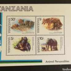 Sellos: TANZANIA, ANIMALES MNH (FOTOGRAFÍA REAL). Lote 210132791
