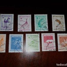 Sellos: SELLOS USADOS DE LA REPÚBLICA SAHARAUI - FAUNA. Lote 210416870
