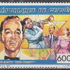 Sellos: GUINEA, REPUBLICA IVERT AEREO 262, BING CROSBY EN LA PELICULA ALTA SOCIEDAD, NUEVO ***. Lote 210940011