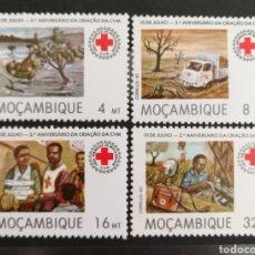 Sellos: MOZAMBIQUE, 2°CENTENARIO DE LA CREACIÓN DE LA CRUZ ROJA, MNH (FOTOGRAFÍA REAL). Lote 211485675