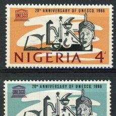 Sellos: NIGERIA 1966 IVERT 200/2 ** 20º ANIVERSARIO DE LA UNESCO. Lote 211668373