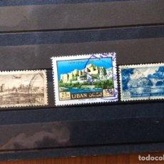 Sellos: 3 SELLOS LIBANO. Lote 214393958