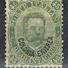 Sellos: ERITREA COLONIA ITALIANA Nº 8 (AÑO1893), EL REY HUMBERTO I, SELLOM DE ITALIA SOBRECARGADO, USADO. Lote 214478912