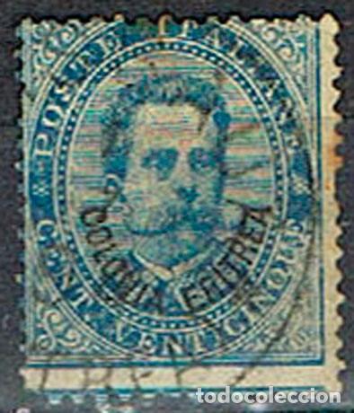ERITREA COLONIA ITALIANA Nº 6 (AÑO1893), EL REY HUMBERTO I, SELLOM DE ITALIA SOBRECARGADO, USADO (Sellos - Extranjero - África - Otros paises)