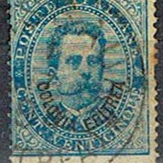 Sellos: ERITREA COLONIA ITALIANA Nº 6 (AÑO1893), EL REY HUMBERTO I, SELLOM DE ITALIA SOBRECARGADO, USADO. Lote 214478956