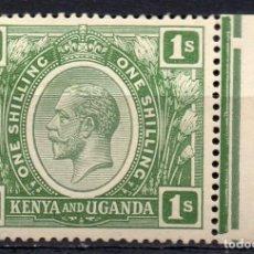 Sellos: KENYA UGANDA & TANZANIA/1922/MH/SC#29/1 SH. VERDE/ REY JORGE V / REALEZA. Lote 215499695