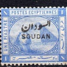 Sellos: SUDAN/1897/MH/SC#5/ SELLO EGIPCIO SOBRE IMPRESO. Lote 215503015