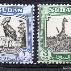 Sellos: SUDAN/1951/MNH/SC#99-100/ JIRAFA/ AVE PICOZAPATO/ ANIMALES. Lote 215503150