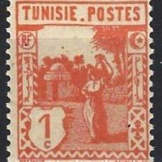 Francobolli: TÚNEZ 1926 - TIERRA Y GENTE, AGUADORA - MNH**. Lote 215974386