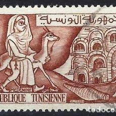 Francobolli: TÚNEZ 1959 - ASPECTOS TUNECINOS, MEDENINE - USADO. Lote 215975825