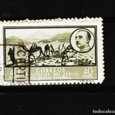 Sellos: LOTE (23) SELLO AFRICA OCCIDENTAL COLONIA ESPAÑOLA FRANCO. Lote 218095153