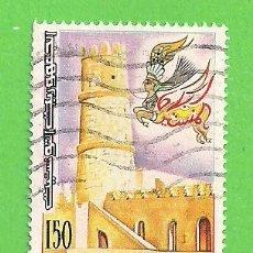 Sellos: TUNEZ - MICHEL 904 - YVERT 841 - PATRIMONIO CULTURAL - EL RIBAT. MONASTIR. (1976).. Lote 218520390