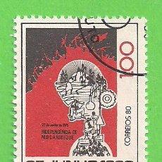 Sellos: MOZAMBIQUE - MICHEL 759 - YVERT 753 - 5º ANIVERSARIO DE LA INDEPENDENCIA. (1980). NUEVO MATASELLADO.. Lote 219185296