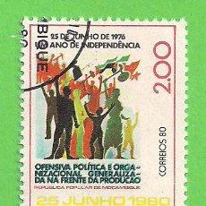 Sellos: MOZAMBIQUE - MICHEL 760 - YVERT 754 - 5º ANIVERSARIO DE LA INDEPENDENCIA. (1980). NUEVO MATASELLADO.. Lote 219185421