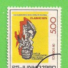 Sellos: MOZAMBIQUE - MICHEL 763 - YVERT 757 - 5º ANIVERSARIO DE LA INDEPENDENCIA. (1980). NUEVO MATASELLADO.. Lote 219185583