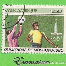 Sellos: MOZAMBIQUE - MICHEL 766 - YVERT 760 - JUEGOS OLÍMPICOS DE MOSCU. (1980). NUEVO MATASELLADO.. Lote 219185690
