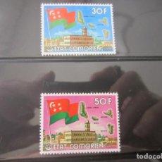 Sellos: COMORES 2 V. NUEVO. Lote 219587425