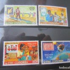 Sellos: COMORES 1976 4 V. NUEVO. Lote 219587516