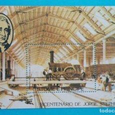 Sellos: HOJITA SELLOS POSTALES SANTO TOMÉ Y PRÍNCIPE 1982 LOCOMOTORAS. Lote 220594952