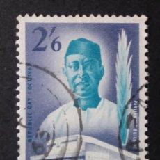 Sellos: 1963 NIGERIA DÍA DE LA REPÚBLICA. Lote 221413527