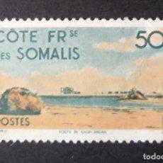 Sellos: 1947 COSTA SOMALÍ FRANCESA KHOR ANGAR. Lote 221483612