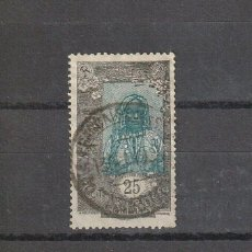 Sellos: COTE FRANÇÁISE DES SOMALIS 1915 1916 CON MATASELLOS LIMPIO. Lote 221620182