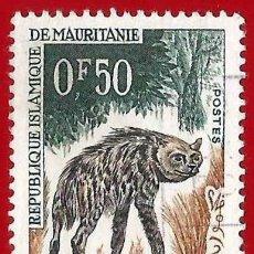 Sellos: MAURITANIA. 1963. HIENA RAYADA. Lote 221645852