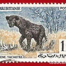 Sellos: MAURITANIA. 1963. HIENA. Lote 221645912