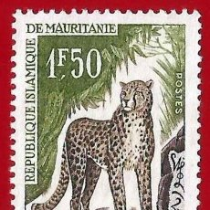 Sellos: MAURITANIA. 1963. GUEPARDO. Lote 221645956