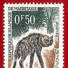 Sellos: MAURITANIA. 1963. HIENA RAYADA. Lote 221646072