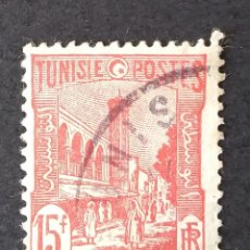 Sellos: 1945 TÚNEZ SERIE DE 1926. Lote 221677673