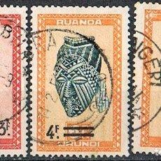 Sellos: RUANDA URUNDI Nº 125/7, ESTATUILLAS Y MÁSCARAS., SOBRECARGADO, USADO (SERIE COMPLETA). Lote 221687435