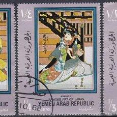 Sellos: LOTE DE SELLOS - YEMEN - TRADICIONES JAPONESAS (AHORRA EN PORTES, COMPRA MAS). Lote 221694151
