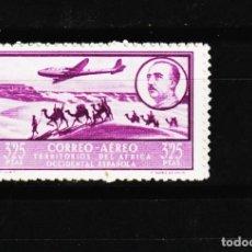 Sellos: LOTE (23) SELLO AFRICA OCCIDENTAL COLONIA ESPAÑOLA FRANCO. Lote 221925500