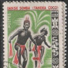Sellos: LOTE (23) SELLO DAHOMEY AFRICA. Lote 221925660