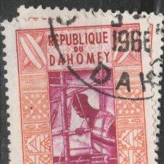 Sellos: LOTE (23) SELLO DAHOMEY AFRICA. Lote 221925753
