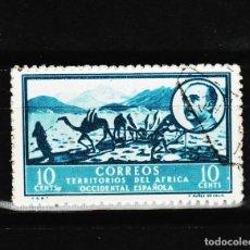 Sellos: LOTE (23) SELLO AFRICA OCCIDENTAL COLONIA ESPAÑOLA FRANCO. Lote 221926157