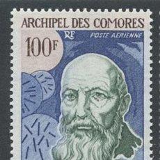 Sellos: ARCHIPIELAGO DE LAS COMORES 1973 - DR HANSEN CONTRA LA LEPRA - YVERT Nº 55** AEREO. Lote 221958390