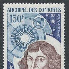Sellos: ARCHIPIELAGO DE LAS COMORES 1973 - NICOLAS COPERNICO - YVERT Nº 56** AEREO. Lote 221958560