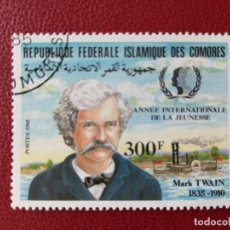 Sellos: COMORES - VALOR FACIAL 300 F - MARK TWAIN. Lote 222066720