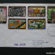 Sellos: SOBRE CON MATASELLO 1970 - ORIGEN BURUNDI Y DESTINO VIGO (ESPAÑA) - SELLOS EXPO-70 OSAKA (JAPON). Lote 222134657