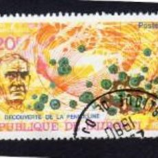 Sellos: AFRICA OCCIDENTAL. R. DJIBOUTI. VARIOS. USADOS SIN CARNELA. Lote 222187721