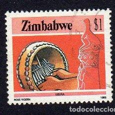 Sellos: AFRICA. ZIMBAWE. INSTRUMENTO MUSICAL. USADO SIN CHARNELA. Lote 222297982