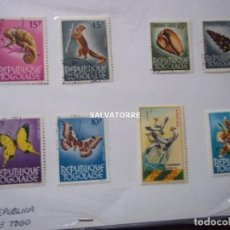 Sellos: SELLOS REPUBLIQUE TOGOLAISE. TOGO.15.45.15.20.2.10.1.0´50 FRANCOS.. Lote 222340850