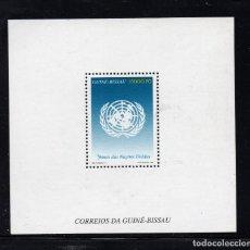 Sellos: GUINEA BISSAU HB 81** - AÑO 1995 - 50º ANIVERSARIO DE NACIONES UNIDAS. Lote 222360911