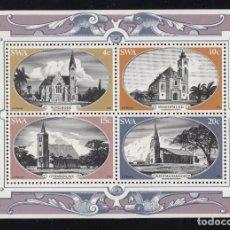 Sellos: SUDOESTE AFRICANO HB 4** - AÑO 1978 - IGLESIAS HISTORICAS. Lote 222364007